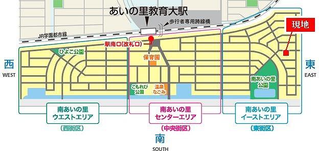 南あいの里2013AB案内図