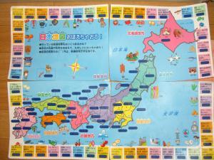 日本地図 県庁所在地 : 日本地図 都道府県 覚え方 : 日本