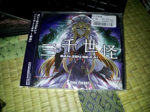 phantasm brigade カラオケ