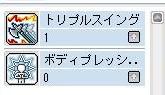 Shot20091224235335  k