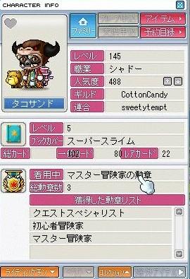 Shot20091129162151.jpg
