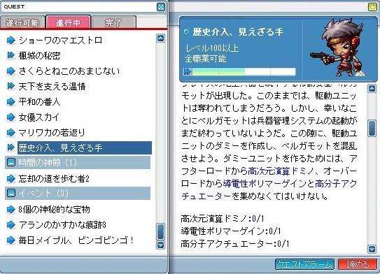 Shot20091203193414.jpg