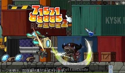 Shot20091203193721.jpg