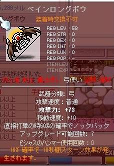 Shot20091211214250.jpg