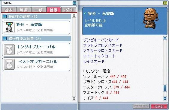 Shot20091211222022.jpg