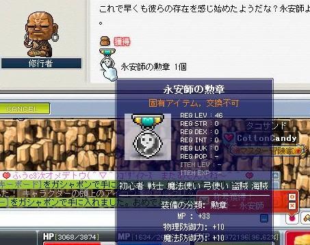Shot20091212211749.jpg