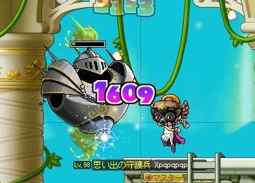 Shot20091229134700.jpg