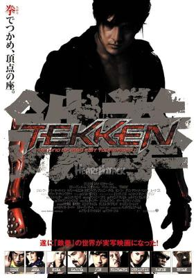 09122501_Tekken_Poster_00.jpg