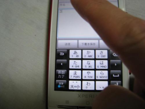 IMG_1814_convert_20100612015646.jpg