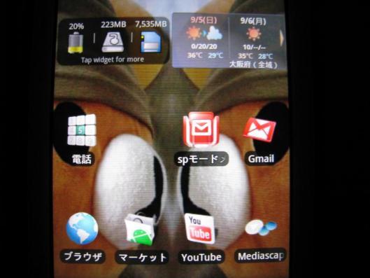 IMG_2216_convert_20100905195614.jpg