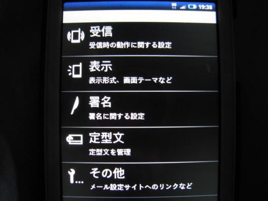 IMG_2218_convert_20100905195746.jpg