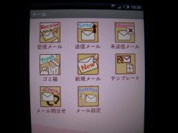 IMG_2223_convert_20100905195950.jpg