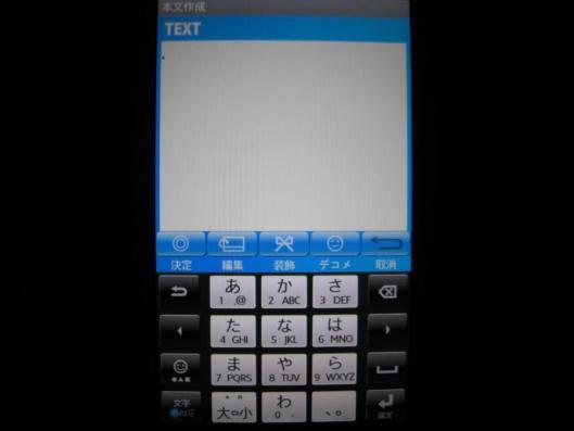 IMG_2225_convert_20100905200041.jpg