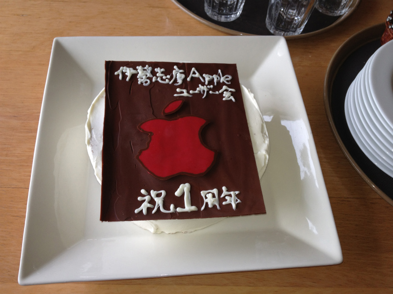 ISESHIMA−Apple−User-13-CAKE