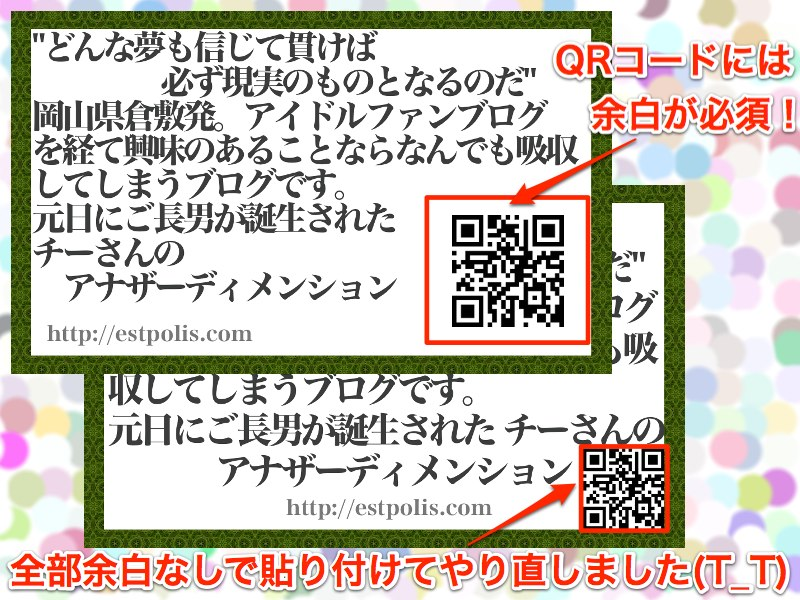 AppleBlog100-100-QR.jpg