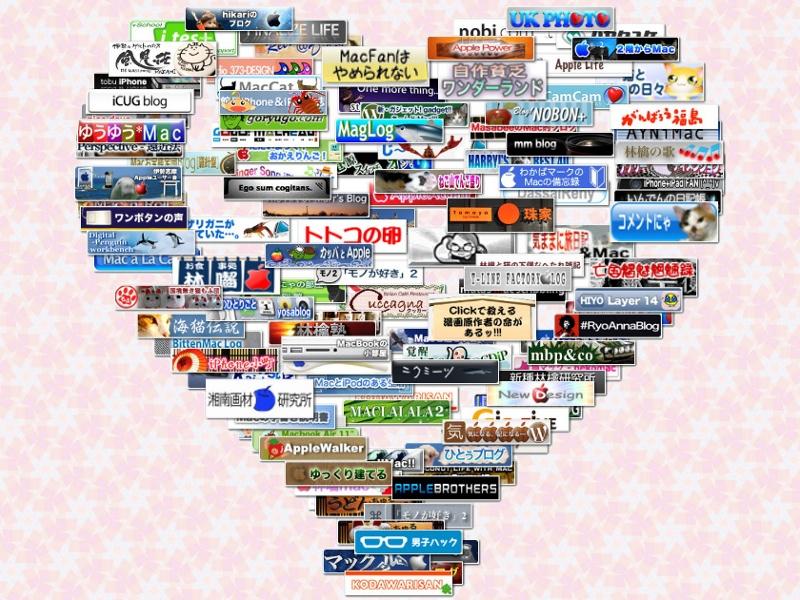 BANNER200OVER-Heart.jpg