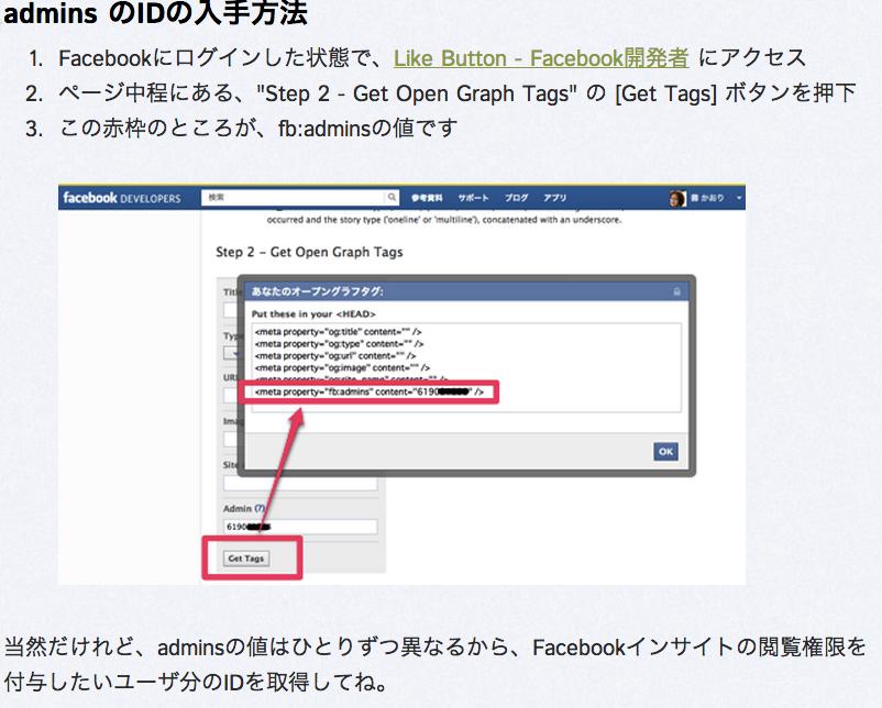 Facebook-OGP-FC2BLOG2.png