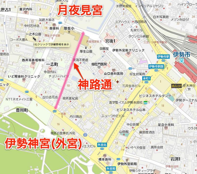 KAMIJI-MAP.jpg