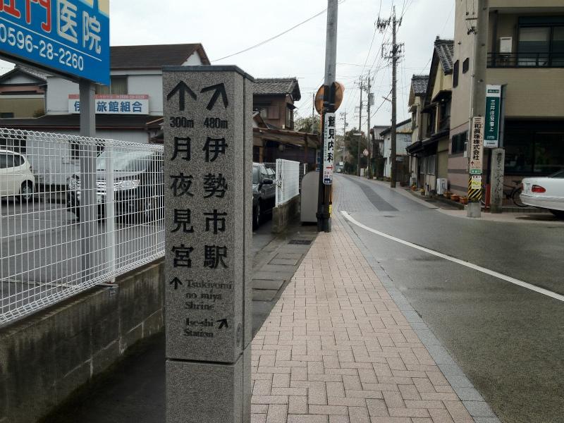 KAMIJI-SEKIHYOU.jpg