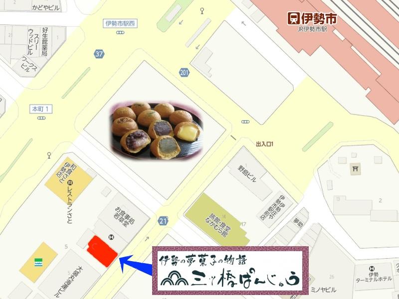 MITSUHASHI-PANJU-MAP.jpg