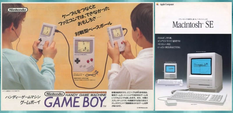 Memories-MacintoshSE-GameBoy.jpg