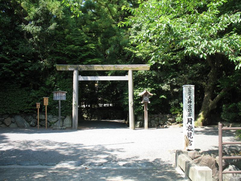 Tsukiyomi-san1.jpg