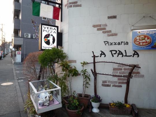 LA-PALA13_02_10-01.jpg