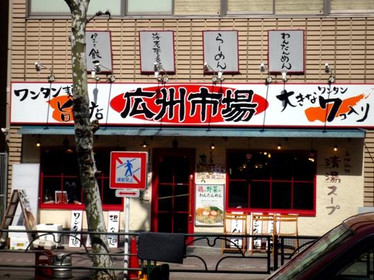 koushuichiba13_03-01.jpg
