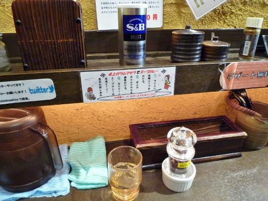 shinbusakiya13_03-01.jpg