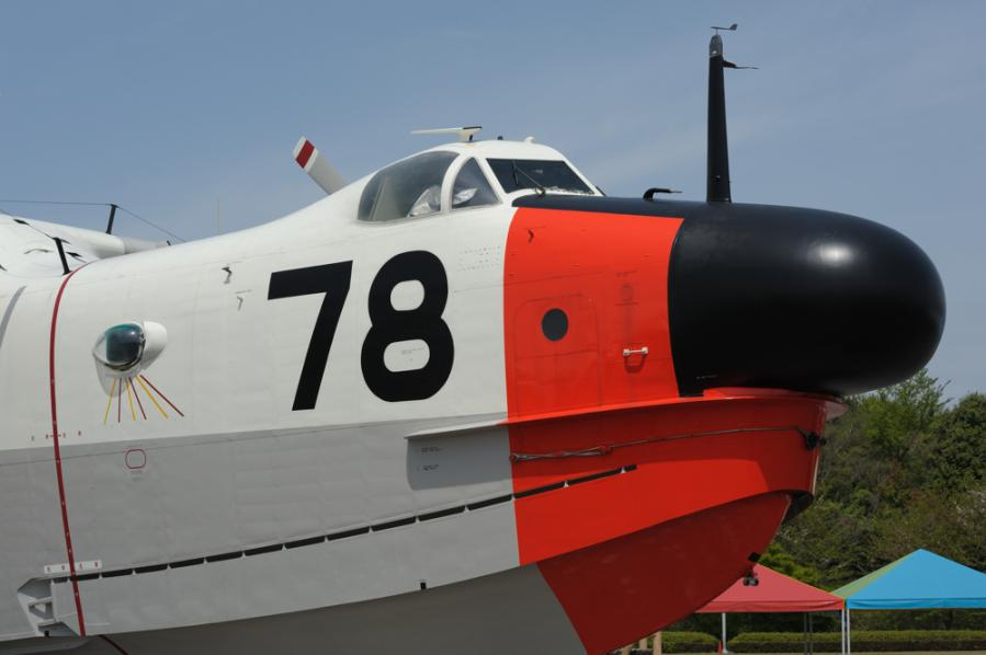 展示用US-1A