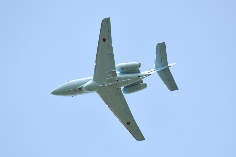 U-125A.jpg