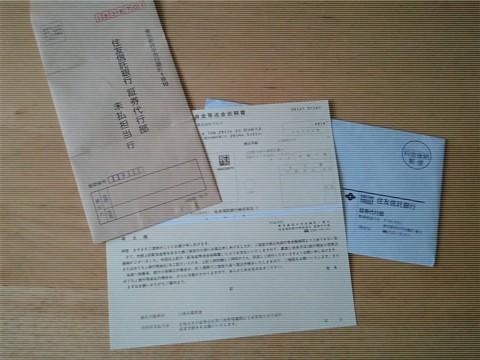 _2011-05-25 15.37.52