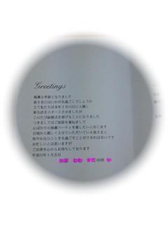 _2011-05-17 19.17.28