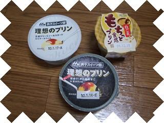 _CIMG3859.jpg