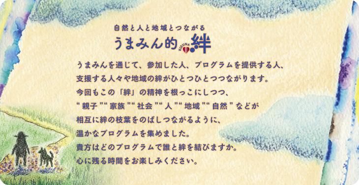 h1_taiken.jpg