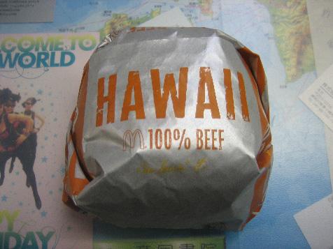 ハワイアンB