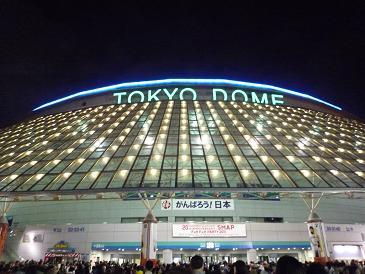 tokyodo-mu.jpg