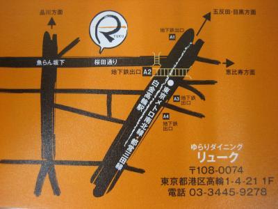 map7832