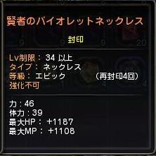 DN 2010-10-05 01-01-33 Tue