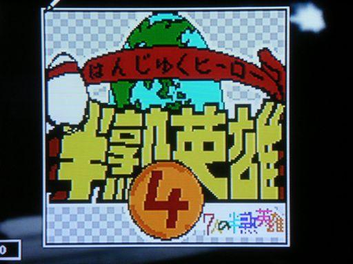 TAO 菊タロー 008