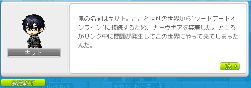 20131109_2.png
