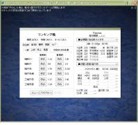 tenho_score.jpg