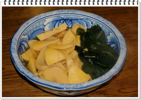 wakatake.jpg