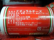 201003171603001.jpg