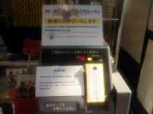 NEC_0097.jpg