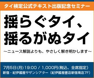 banner_300x250_2.jpg