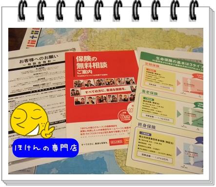 DSCF4250.jpg