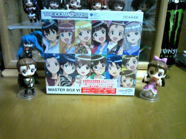 MASTER BOX 6