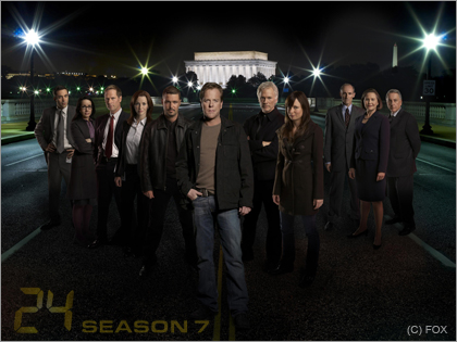 24_Season7_Cast.jpg