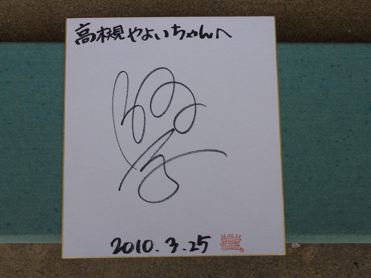 P1020452.jpg